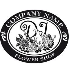 Black and white for logo design bird and flower vector