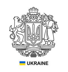 Coat arms ukraine vector