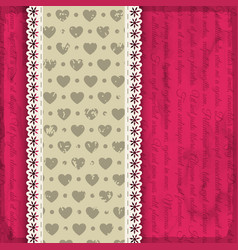 Piece of narrow fabrics composition vector
