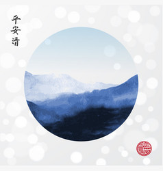minimalistic landscape with mountains in circle vector image