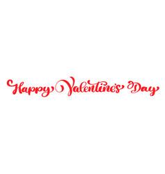 calligraphy phrase happy valentine s day vector image