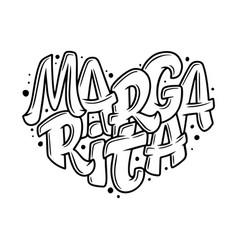 cocktail name lettering in heart - margarita vector image