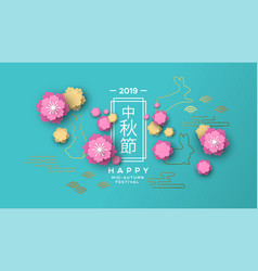 Cute mid autumn festival card paper flowers vector