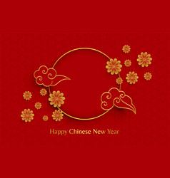 Happy chinese new year red background vector
