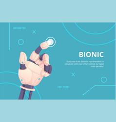 robot hand pointing bionic gestures digital hand vector image