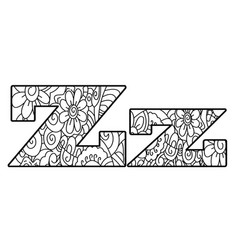 anti coloring book alphabet the letter z vector image vector image