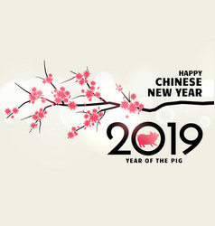 Happy chinese new year 2019 with tree and flower vector