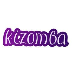 Pair dance kizomba vector