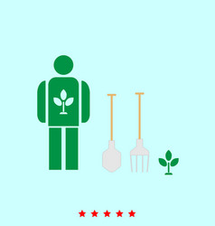 Lawn maintenance set it is color icon vector