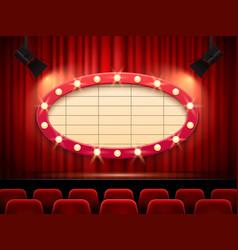 theater frame illuminated spotlight retro vector image