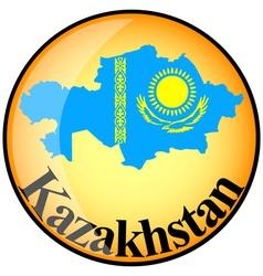 Button Kazakhstan vector