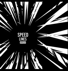 Comic speed lines graphic explosion of vector