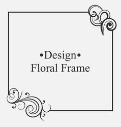 luxury ornamental frames vector image