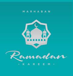 marhaban ramadan vector image