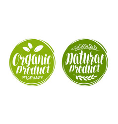 Organic natural product logo or label element vector
