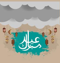 Arabic islamic calligraphy text eid adha vector