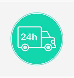 shipping icon sign symbol vector image