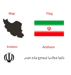 national character of the country iran map flag vector image