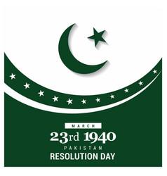 Pakistan resolution day design vector