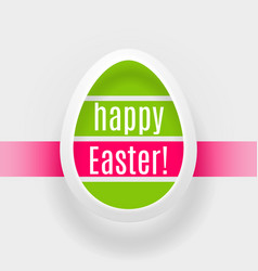 easter egg of green and red stripes vector image vector image