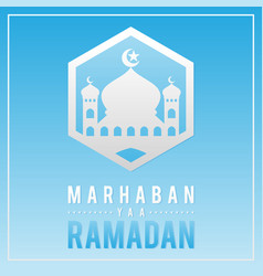 marhaban yaa ramadan vector image