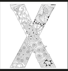 Letter x for coloring decorative zentangle vector