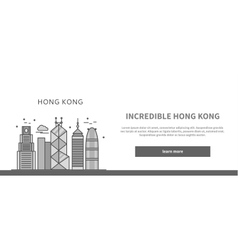 Web Page Chinese City of Incredible Hong Kong vector image