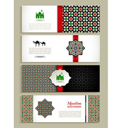 Banners set of islamic Uae color design vector image