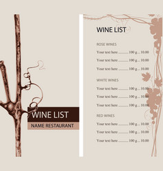 Wine list with a branch grapes and price list vector