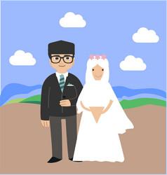 Muslim couple wedding bridge and icon vector