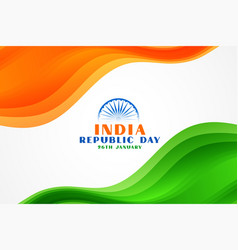 Stylish wavy indian flag for republic day event vector