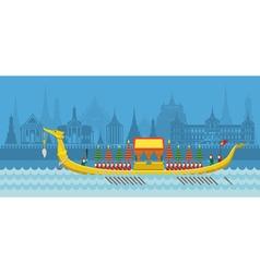 Thailand Royal Barge vector image
