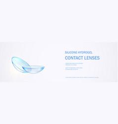 Panoramic design template box contact lens vector