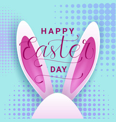 happy easter day greeting card with bautiful vector image