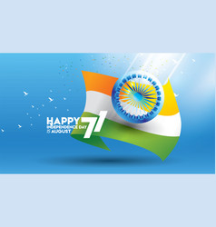 Indian independence day flag vector