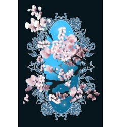 Card with blossom sakura vector image