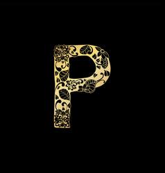 golden ornamental alphabet letter p font vector image