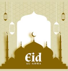 Eid al adha paper style greeting design vector
