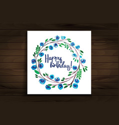 lettering happy birthday vector image vector image