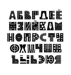 Cute childrens russian alphabet vector