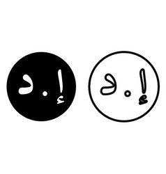 dhahran currency symbol icon vector image