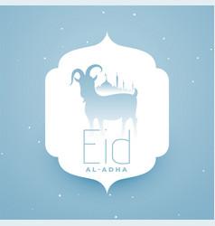 Eid al adha holiday wishes card vector
