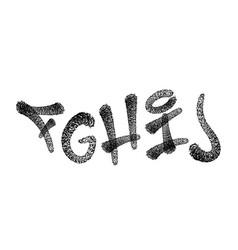 Graffiti spray font alphabet spider font vector