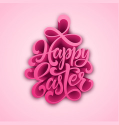 happy easter handwritten lettering holiday vector image