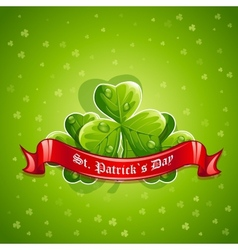 St Patricks Day image vector image vector image