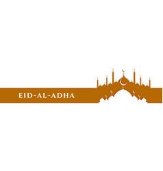 Islamic eid al adha bakrid festival mosque banner vector