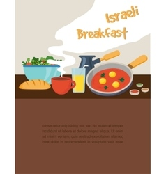 Israeli breakfast with shakshuka coffee and salad vector