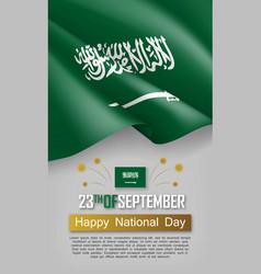 Saudi arabia independence day vertical flyer vector