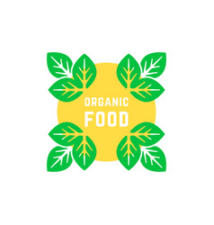simple organic food logo isolated on white vector image