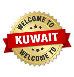 Kuwait 3d gold badge with red ribbon vector